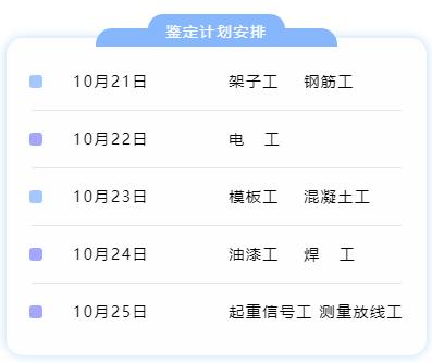 QQ浏览器截图20191017093212.png