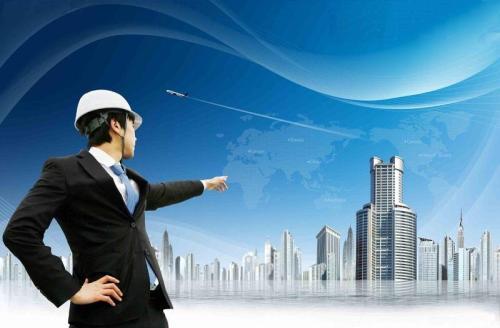 土建质量员专业技能